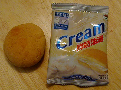 Cream Chinese Candy Lusan