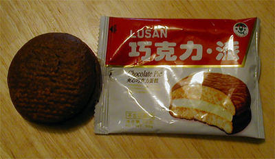 Lusan Chocolate Pie Chinese Candy