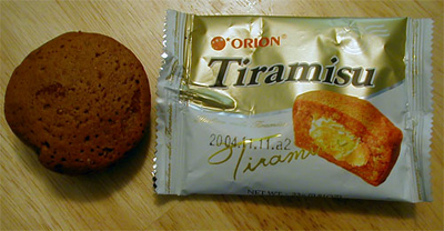 Tiramisu Chinese Candy Orion