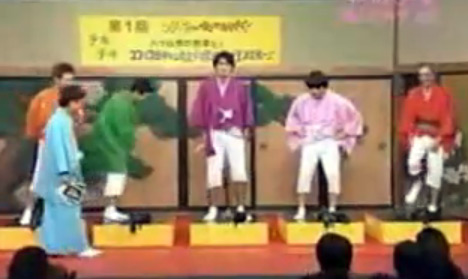 Japanese Game Show - Ball Slap