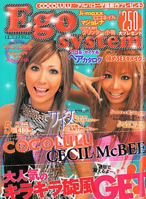 <em>Ego System Magazine</em>