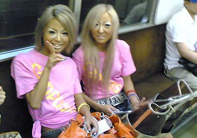 <em>Ganguro Girls</em>