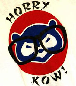 Horry Kow! Fukudome!