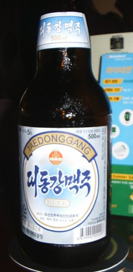Odd North Korea: Drink Taedonggang Beer - Odd Culture