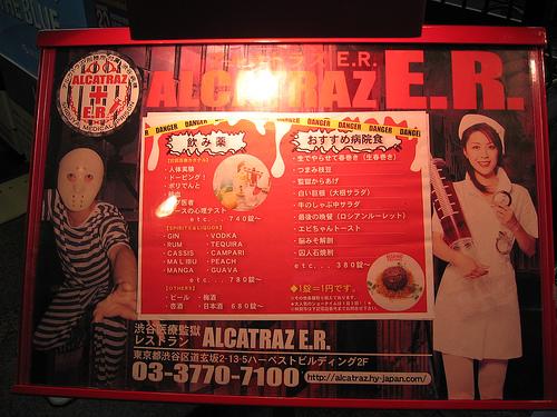 alcatraz_photo5