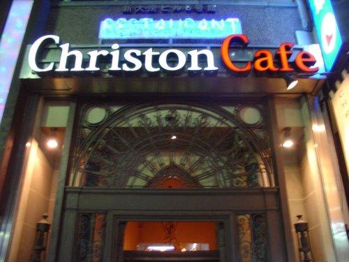 christon01