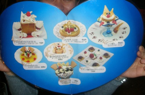 dessert_alice