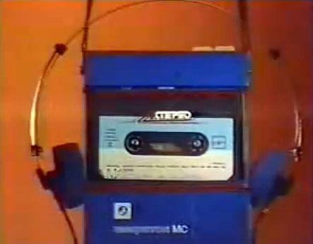 Amfiton Walkman