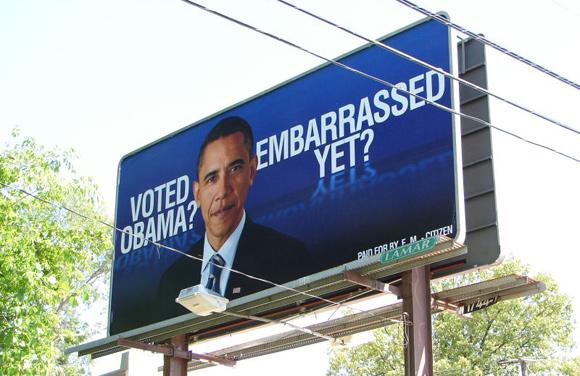 Embarrassed Yet