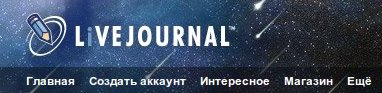 LiveJournal Goes Russian