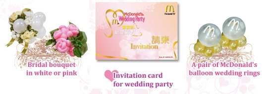 McWedding HK - Decorations