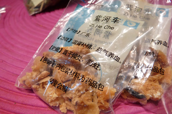 Chinese - Dried Placenta