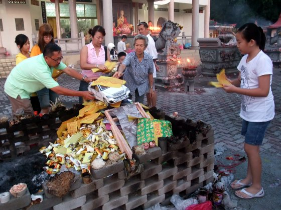 Qingming Ceremony