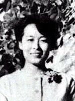 Yuko Chino