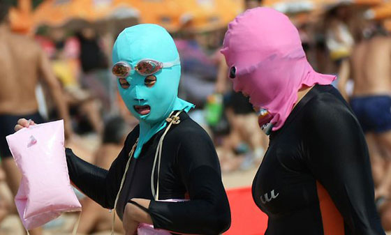 Blue and Pink Face-Kini