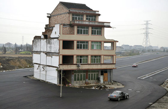 China Highway House